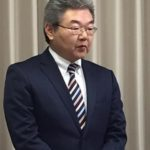 伊賀央(いがひろし)さん(54歳)