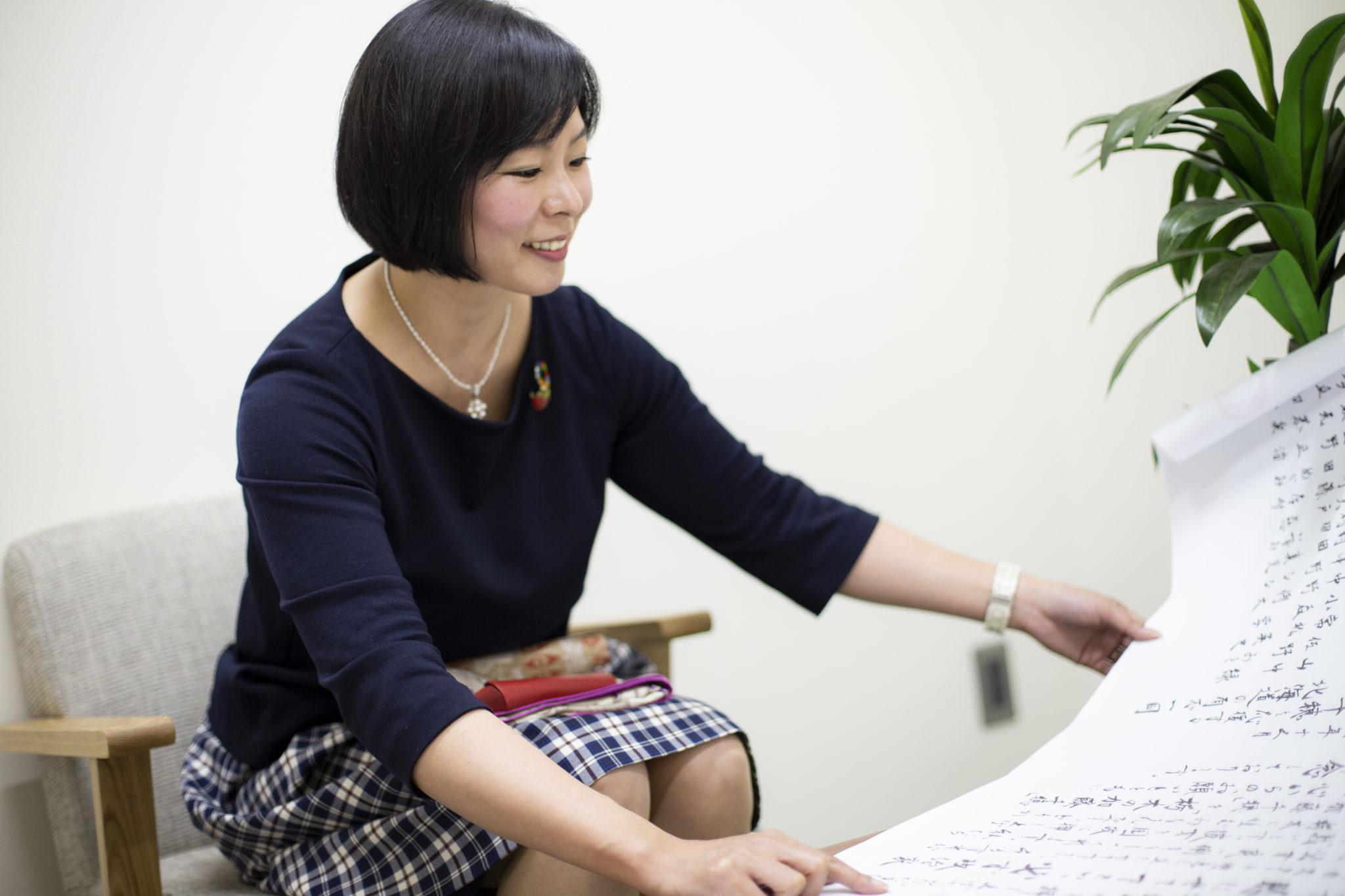 加藤ちほ-応援メッセージ